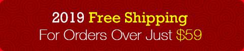 2019 Free Shipping