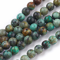 6mm Natural African Turquoise Beads